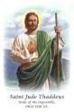FMA St. Jude prayer card H169a