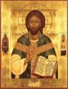 KC2410-priests-a